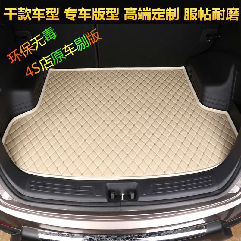 Dongfeng fengshen l/a60h30s30a30ax7 popular king plaza X5X3S50 available after the back end dedicated trunk mat