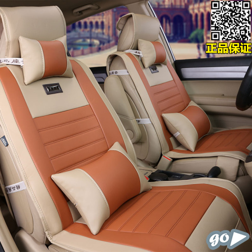 Get Quotations Dongfeng Popular King Plaza Suv Jingyi X3 X5 New Four Seasons General Car Seat The