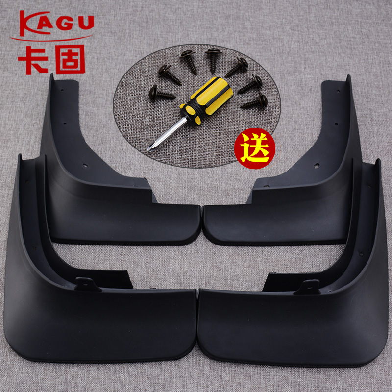 Dongfeng popular king plaza x5/x3/decision xv/1.5xl/lv s50 lzgo v3 special modified car parts fender Plate