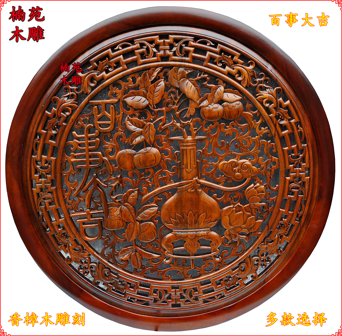 Dongyang wood carving antique camphor wood circular pendant chinese entrance wall tv backdrop screen pepsi down