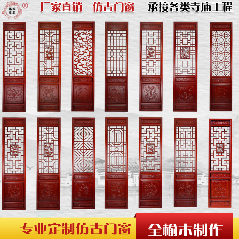 Dongyang wood carving antique wood grillwork entrance off screen backdrop ancient chinese decoration antique doors and windows