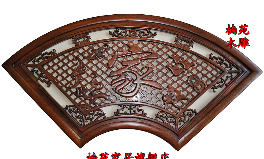 Dongyang wood carving camphor wood carving pendant chinese decoration backdrop wall screen archaized riin pendant home word