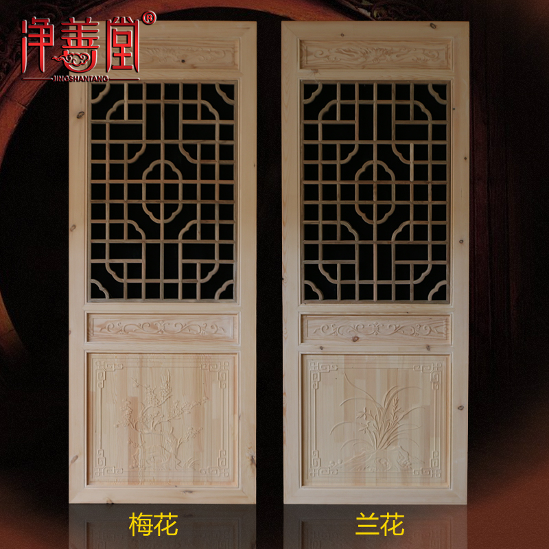 Dongyang wood carving chinese antique wood doors and windows custom plaid backdrop screen porch off the ceiling through flower