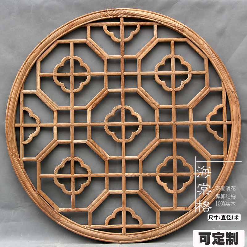 Dongyang wood carving chinese custom solid wood porch ceiling tv background antique doors and latticed window flower pendant decorated