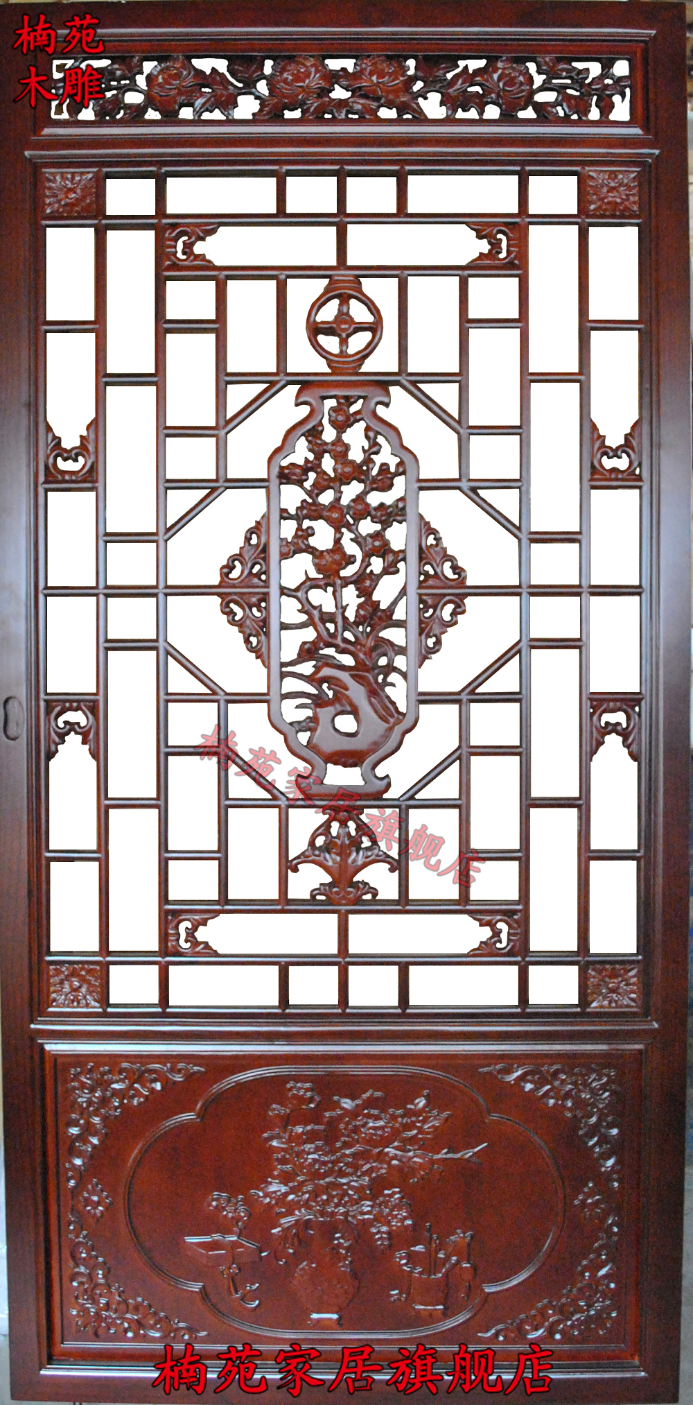 Dongyang wood carving chinese decorative grillwork entrance off screen carved antique mahogany interior doors solid wood doors
