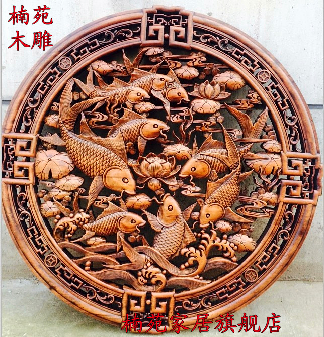 Dongyang wood carving circular pendant camphor wood carving wood carving lotus carp entrance wall backdrop screen nine fish figure