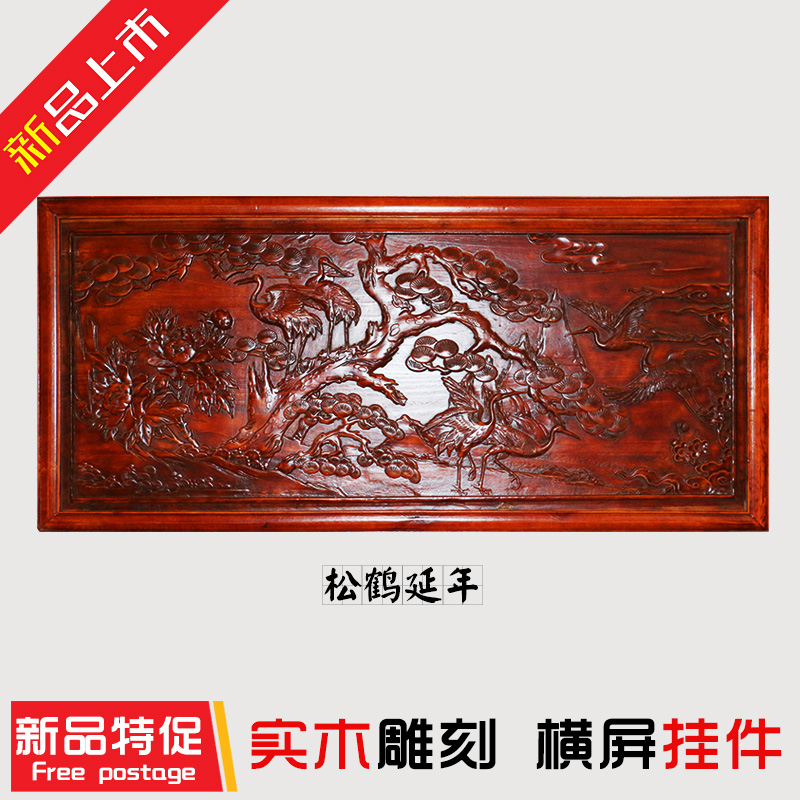 Dongyang wood carving pendant camphor wood crafts rectangular plaque antique chinese wood horizontal screen wall hangings wall hanging