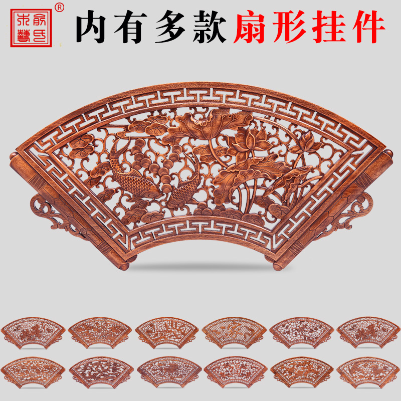 Dongyang wood carving pendant chinese archaized riin wall pieces home decoration crafts camphor wood porch hanging pieces