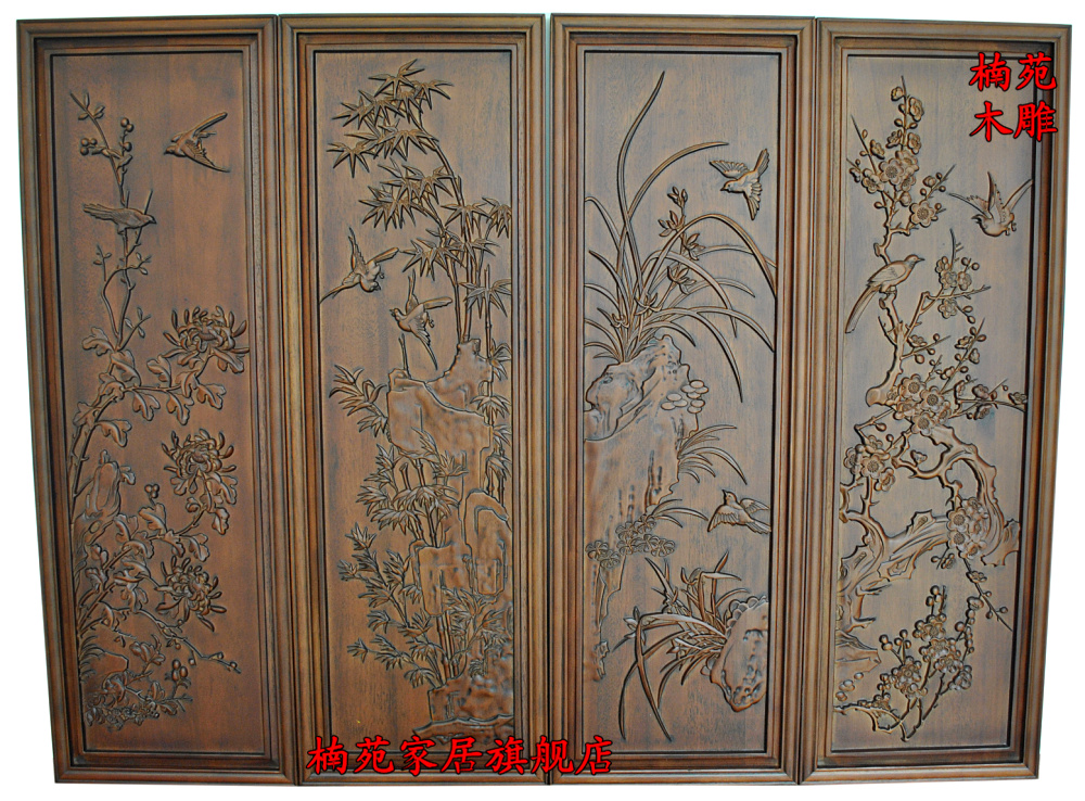Dongyang wood carving reliefs flower background wall hangings wall screen family of four bamboo and chrysanthemum merlin guaping antique pendant