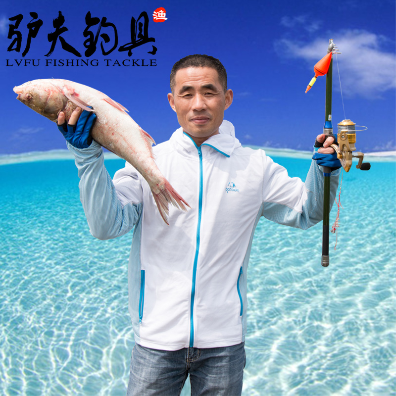 Donkey husband 1.8/2.1/2.4/2.7/3.0/3.6 m fishing pole throwing pitching sea fishing rod suit special offer Fish sea fishing rod