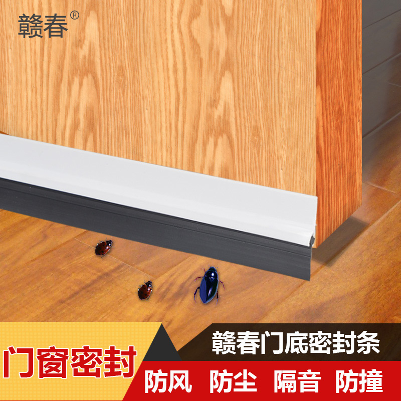strips net for type soundproofing aocon edge auto sealing doors insulation epdm anti e trim car soundproof a door seal noise p strip dust