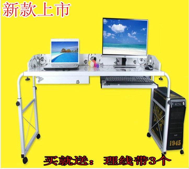 Double bed computer desk table seamless care bedside tables desktop computer desk laptop computer desk computer desk