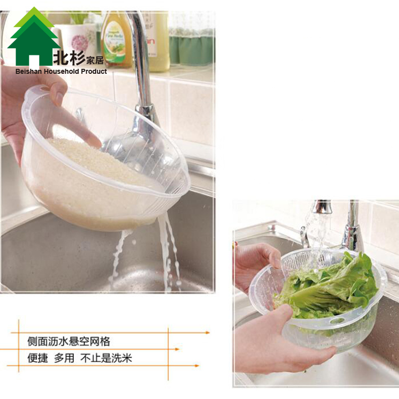 Double celebration of new high quality kitchen wash rice basket wash rice basket drain fruit and vegetable basket plastic sieve wash rice vegetables Basket