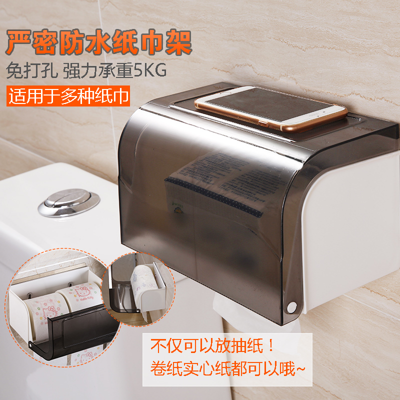 Double celebration sucker towel rack towel rack toilet tissue boxes waterproof roll toilet roll holder pumping carton box free punch