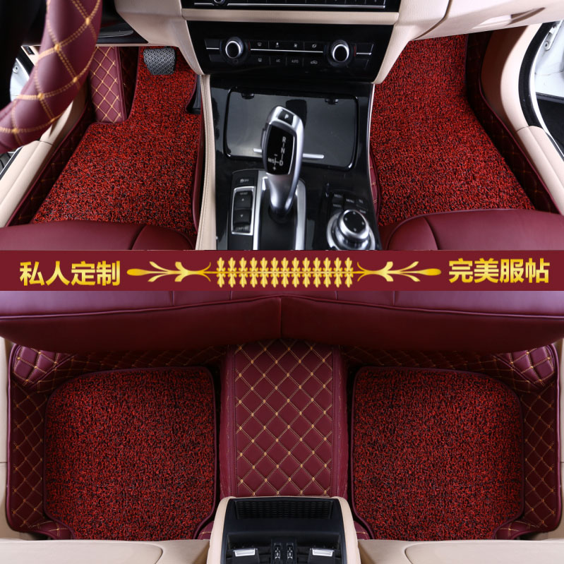 Double custom dedicated wire loop car mats dongfeng peugeot 508 2008 3008 4008 toyota yi zhi