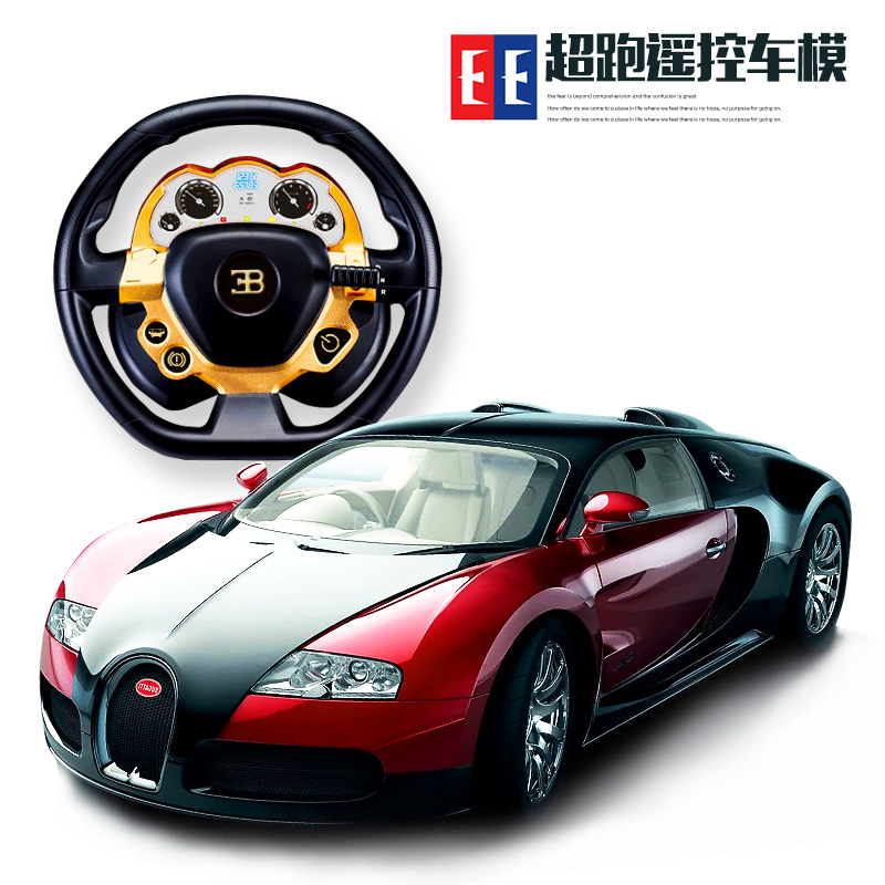 Double eagle bugatti veyron steering wheel remote control car charging large drift toy car suv porsche 1:1
