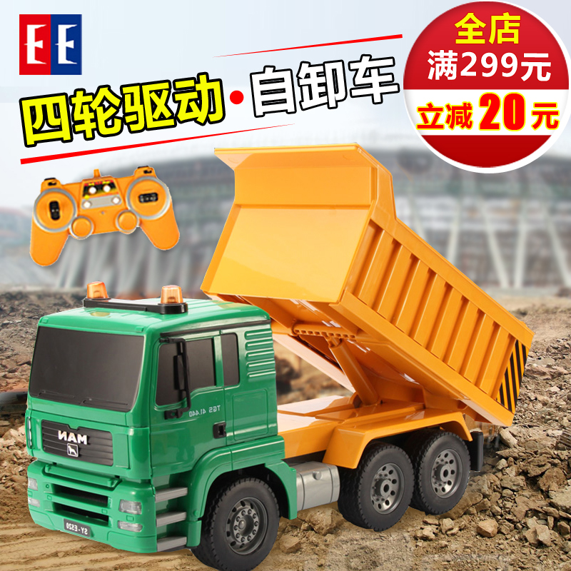 Double eagle remote control car electric car four wheel drive truck dump truck dump truck charging boy toy boy gift