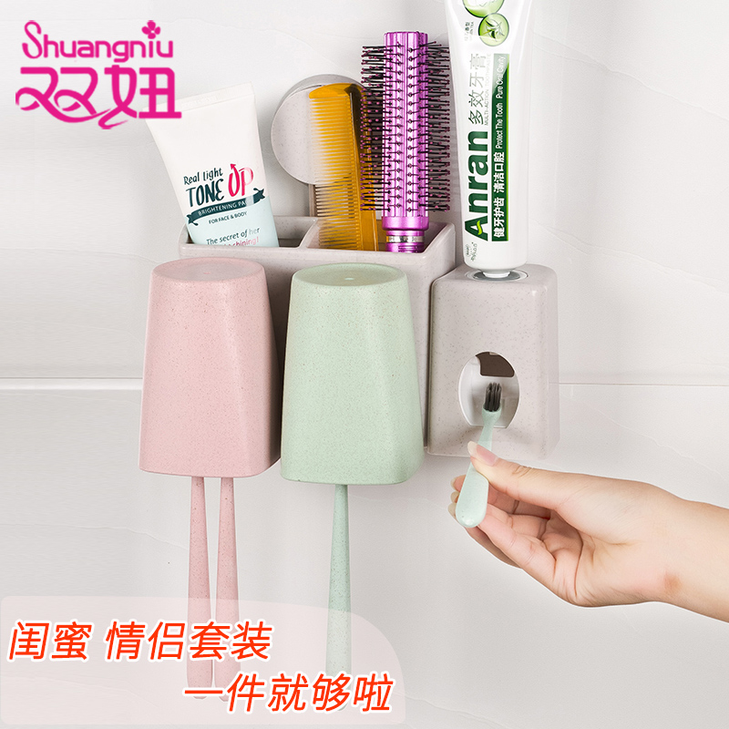 Double girl ivorysoap—when wall suction toothbrush holder tumbler set brushing cup creative wall wheat automatic toothpaste dispenser
