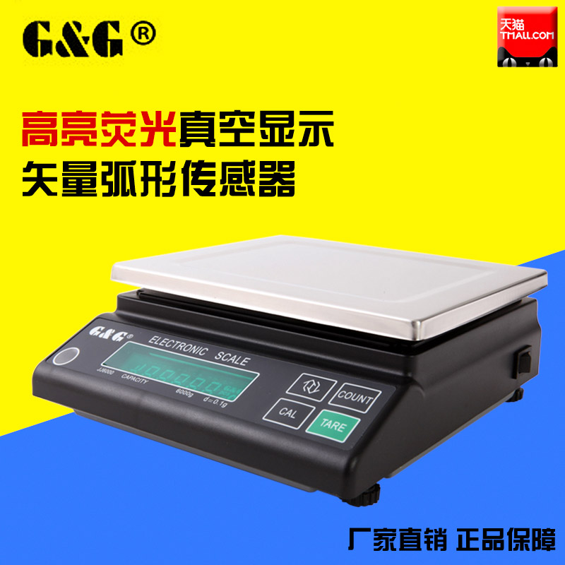 Double jay g electronic analytical balance electronic scales electronic scales precision electronic scales 0.1g pearl gem scales to weigh
