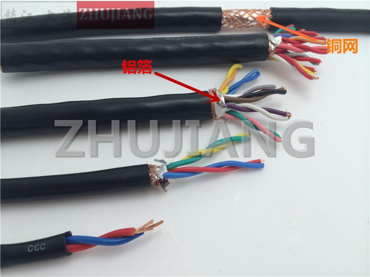 China 1 Pair Control Cable, China 1 Pair Control Cable Shopping ...