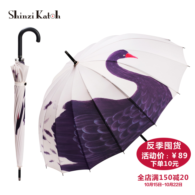 Double skillet umbrella girl umbrella rain or shine dual umbrella umbrella small fresh creative umbrella 16 straight shank bone oversized umbrella windproof umbrella umbrellas