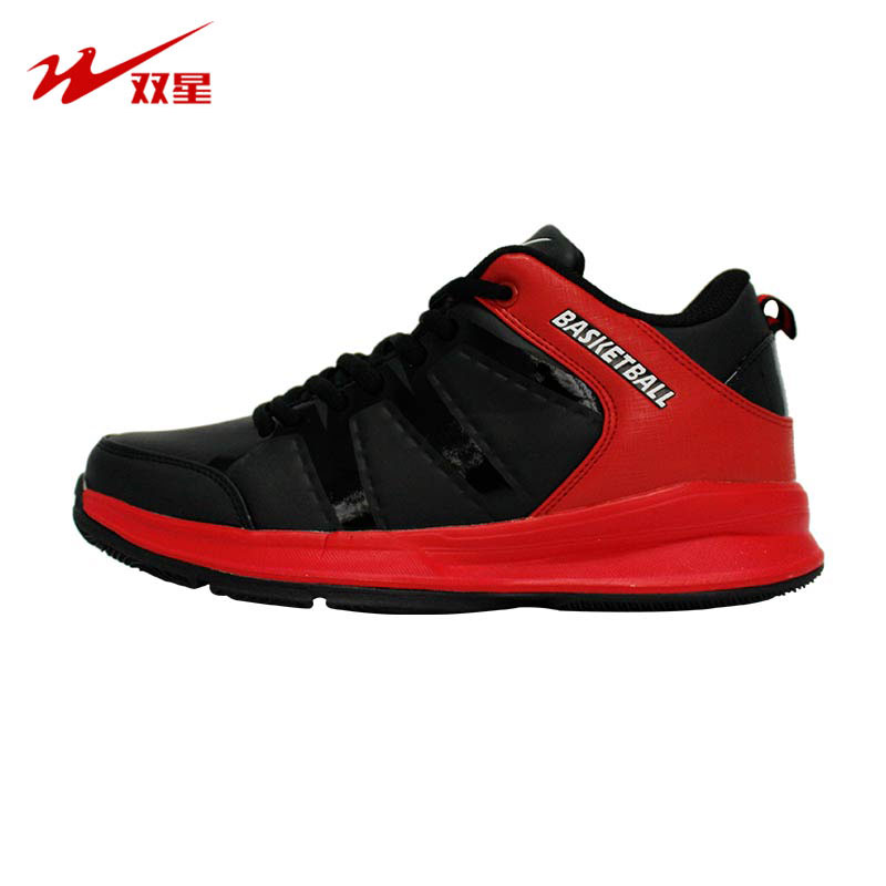 Double star shoes blue shoes sneakers authentic 2016 spring new breathable wear and high to help men's basketball shoes reeboks