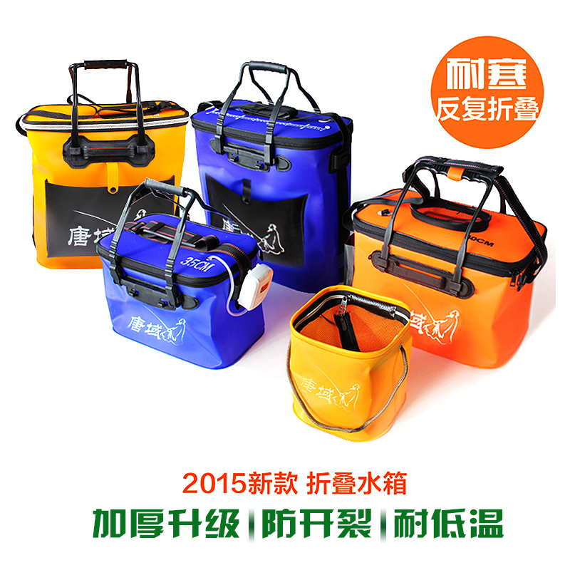 Double thick eva folding bucket fishing fish tank fish care fish bucket fishing box with oxygen pump mounted fish