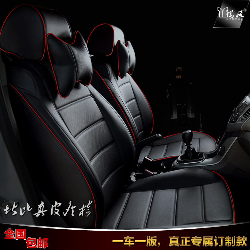 Dougy imported seven special seat cover viagra viagra cool cool wei wei special microfiber pu leather car seat cover car special custom