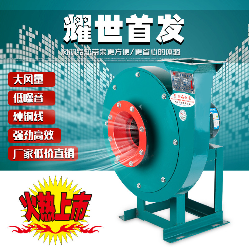 Dpn type high pressure centrifugal fan blower/centrifugal fan/blower duct blower industrial boilers