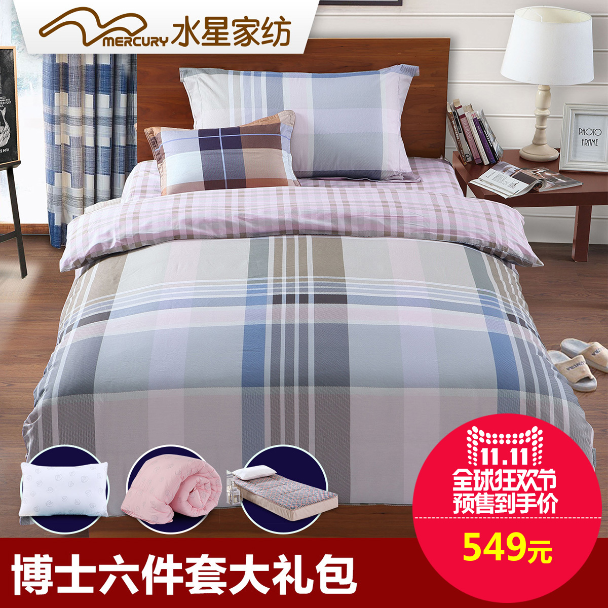 Dr. liu jiantao + mercury textile cotton is the core + pillow + mattress single combination package [sale]