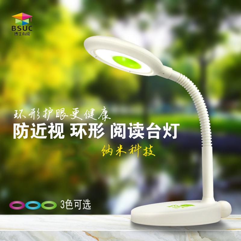 Dr. successful learning bedside lamp rechargeable led lamp eye lamp bedroom lamp table lamp touch lamp usb lamp