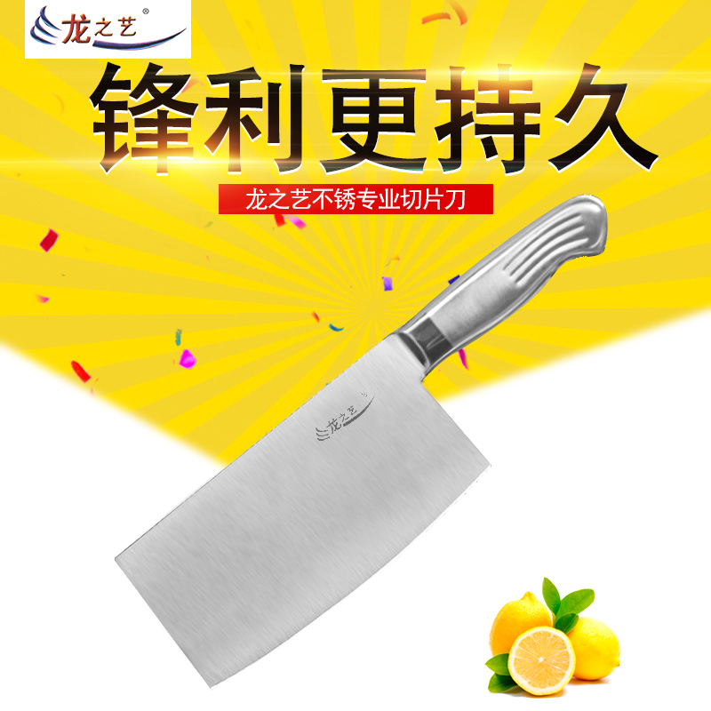 Dragon art hand forged kitchen knives dish de one knife sharp stainless steel knife chopping states Kitchen knife slicing knife