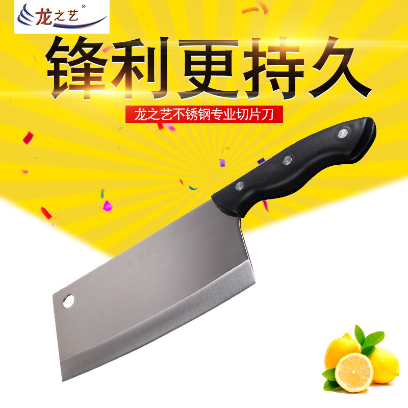 Dragon art household kitchen knife slicing knife handmade forged stainless steel kitchen knife kitchen knives kitchen knife artist Meat cleaver
