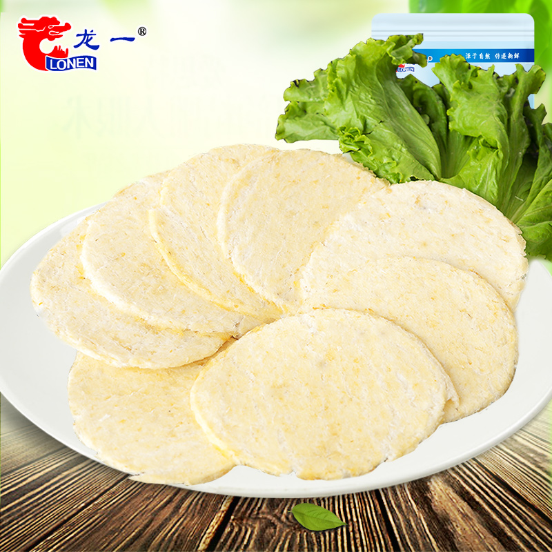 Dragon honeydew a grilled fish fillet cod fillets 500g dried fish pieces qingdao specialty seafood snacks special offer