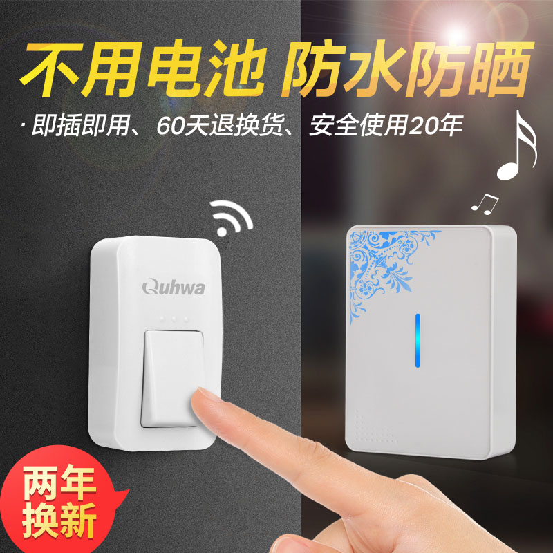 Dragon joe chinese wireless doorbell remote electronic doorbell doorbell without batteries intelligent wireless home doorbell