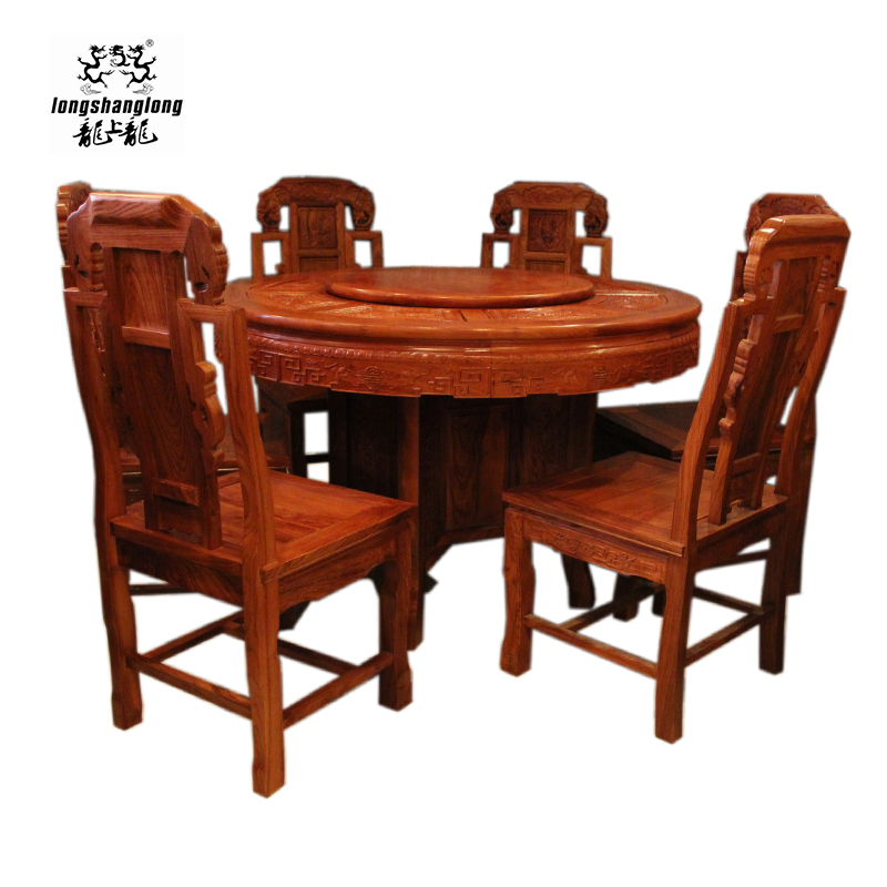 Get Quotations · Dragon on dragon antique chinese rosewood mahogany wood  furniture round table a variety of more than - China Antique Kitchen Chairs, China Antique Kitchen Chairs Shopping