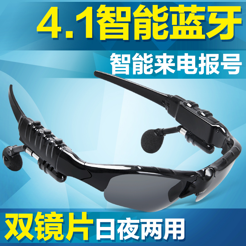 Dream family intelligent bluetooth headset wireless sports polarized sunglasses glasses wearing ear stereo
