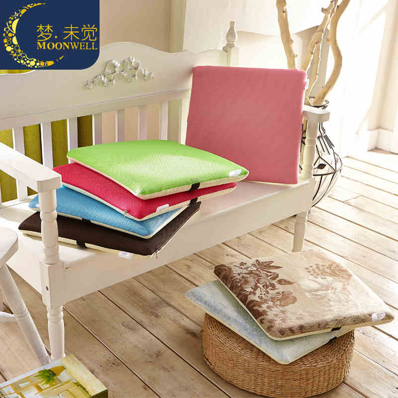 Dream not feel slow rebound memory foam cushion cushion office chair cushion sofa cushion