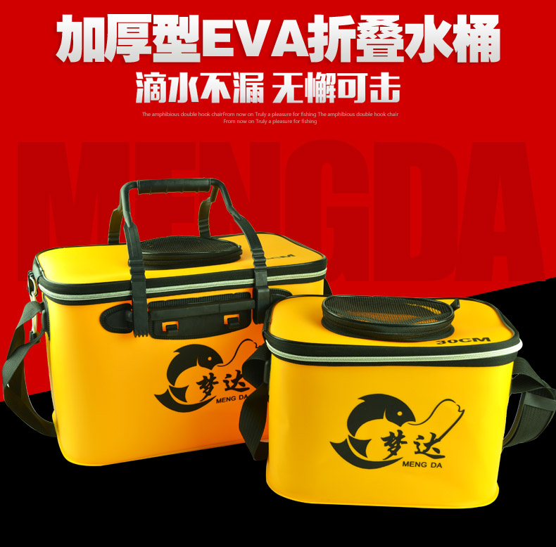 Dream of special large thick eva fishing bucket hit the bucket bucket fish fish tank fish tank folding bucket fishing tackle fishing supplies