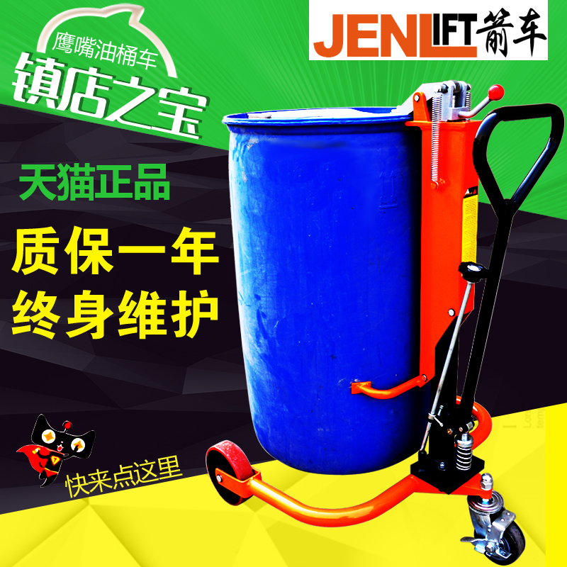 Drums increased car manual hydraulic oil drums drums drums drums truck car car license plate dp25 arrow