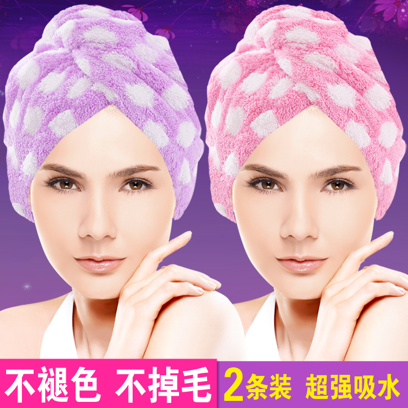 Dry hair hat super absorbent towel turban korean adult shower cap thicker hair dry hair towel to wipe the hair towel sugan