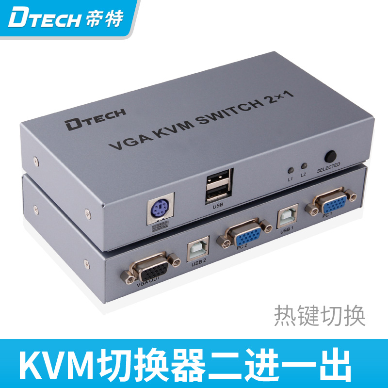 Dtech dt-7016 kvm switch 2 cut a manual and automatic kvm switch 2 studio dedicated