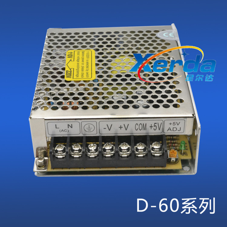 Dual output switching power supply 5v3a 24v1. 8a 60 w ipc medical communications switching power supply d-60b