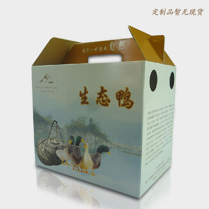 Duck and goose poultry poultry packing box portable box box printing custom processing of agricultural products