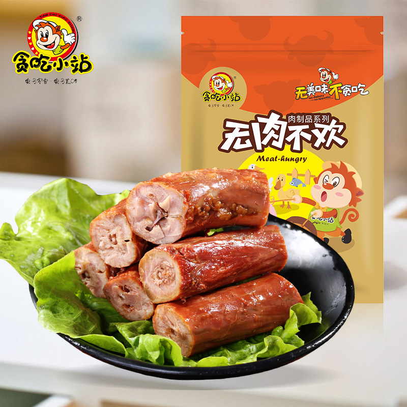 Duck neck lo yajing 108gx6 greedy station snack snacks spicy duck cooked duck neck lo son