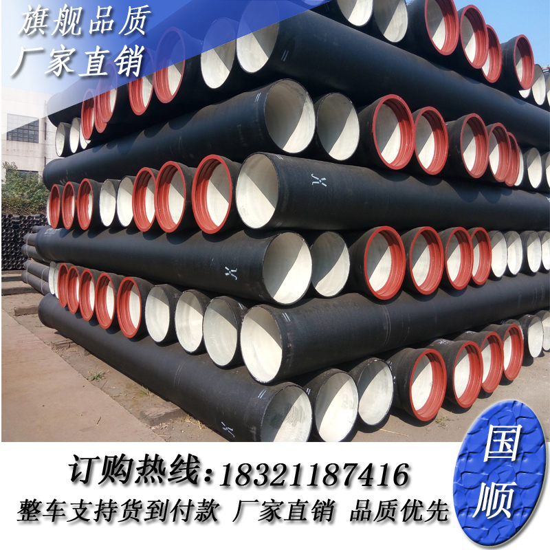 Ductile iron pipe dn1000 ductile iron ductile iron pipe fire pipe factory direct