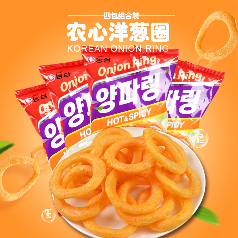 Due to expire on December south korea imported agricultural heart spicy onion rings 60g * 4 imported puffed food casual snack
