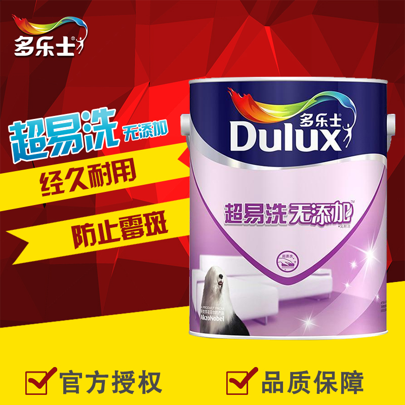 Dulux super easy to wash without adding latex paint interior wall paint wall paint color white green paint