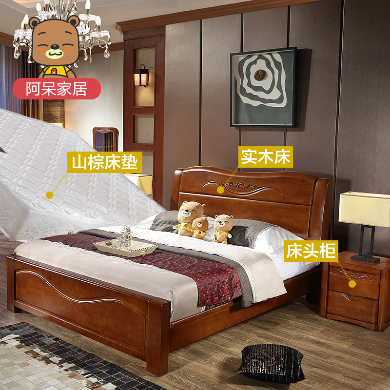 Dumb home chinese wood bedroom combination of solid wood bedroom furniture suite bed + bedside cabinet + mattress
