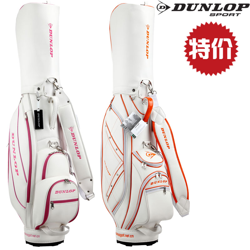 Dunlop/dunlop genuine golf sets bar ms. standard golf bag bag bag bucket bag special section